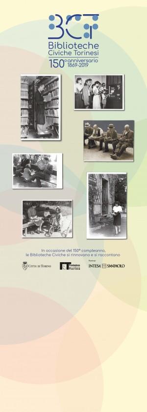 1869-2019. Nascita ed evoluzione del sistema di biblioteche circolanti municipali