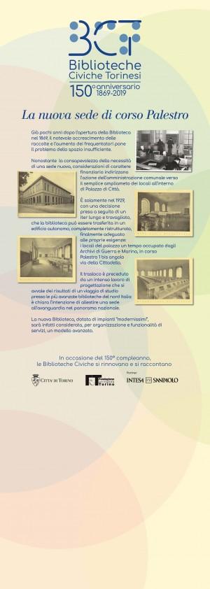 1869-2019, La nuova sede di corso Palestro