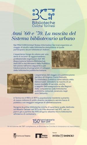 1869-2019. Anni '60 e '70. La nascita del Sistema bibliotecario urbano
