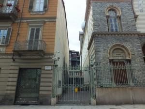 Biblioteca Emanuele Artom
