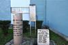 La lapide in memoria dei caduti per la libertà, all'interno della sede della Circoscrizione 10. Fotografia di Mauro Raffini, 2010. © MuseoTorino.
