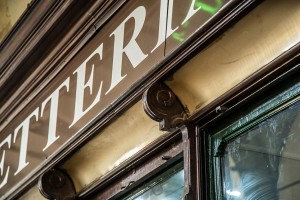 Bar WU, caffetteria, particolare della facciata, 2017 © Archivio Storico della Città di Torino