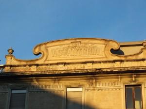 Astanteria Martini, poi ospedale Luigi Einaudi, particolare sommitale della facciata. Fotografia di Paola Boccalatte, 2014. © MuseoTorino