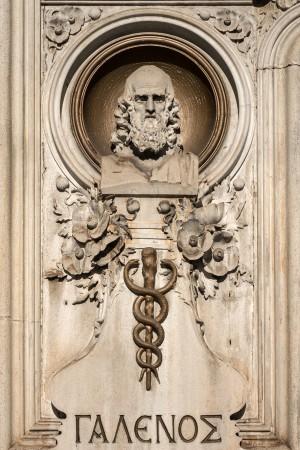 Farmacia Chimica Tullio Bosio. particolare esterno, 2017 © Archivio Storico della Città di Torino