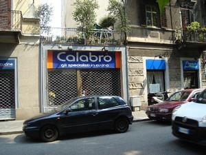 Sito del gioco delle bocce, ora scomparso. Fotografia di Carlo Pigato, ottobre 2010.