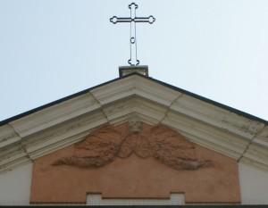 Particolare della facciata esterna dell' edificio. Fotografia di Lorena Cannizzaro, 2012.