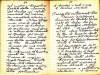 Diario dell'Istituto Lorenzo Prinotti, 1943. ASCT, Fondo Prinotti cart. 31 fasc. 11, 10, pp. 50-51. © Archivio Storico della Città di Torino