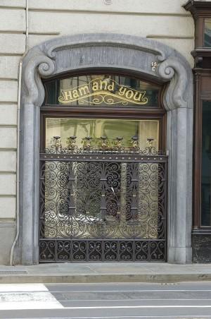 Ham and you, vista esterna, Fotografia di Marco Corongi, 2007 ©Politecnico di Torino