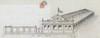 Veduta prospettica della fabbrica da corso Regina Margherita. © Archivio Storico della Città  di Torino