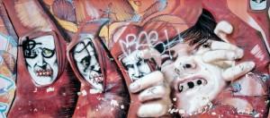 Artisti vari, senza titolo, particolare del murale, 2006, via Borgosesia. Fotografia di Roberto Cortese, 2017 © Archivio Storico della Città di Torino