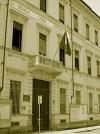 La facciata della Scuola elementare Leone Fontana. Archivio della scuola.