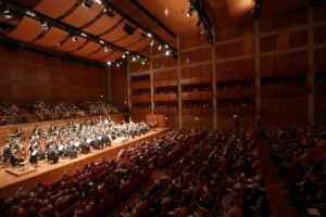 Auditorium Giovanni Agnelli