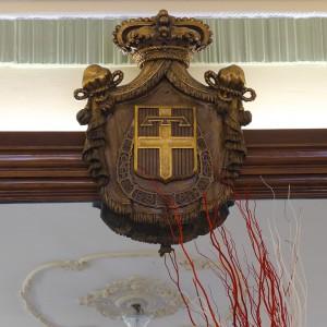 Stratta Confetteria, particolare dello stemma, 2016 © Archivio Storico della Città di Torino