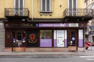 Caffetteria Nobile e Centri dentistici Primo, ex Confetteria Pasticceria Mondo