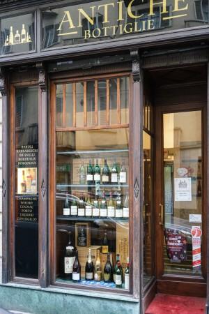 Antiche Bottiglie, ex Tipografia Rosso Arti Grafiche
