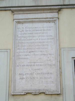 Lapide dedicata al centenario della fondazione del Corpo dei Carabinieri Reali