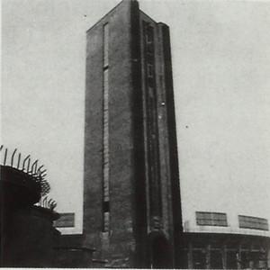Torre di maratona e biglietteria dello Stadio Comunale