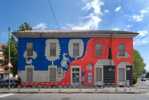 Viola Gesmundo, Maria Chiara Moranti, Qui iniziava la città, 2016, asilo di via Venaria