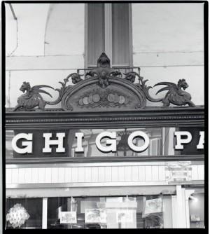 Pasticceria Ghigo, particolare dell'insegna, 1998 © Regione Piemonte