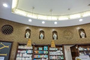 Farmacia Solferino, già San Giuseppe, interno, 2017 © Archivio Storico della Città di Torino