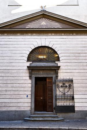Piccola Casa della Divina Provvidenza (3). Fotografia di Mattia Boero, 2010. © MuseoTorino.
