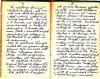 Diario dell'Istituto Lorenzo Prinotti, 1940. ASCT, Fondo Prinotti cart. 31 fasc. 11, 9, pp. 91-92. © Archivio Storico della Città di Torino