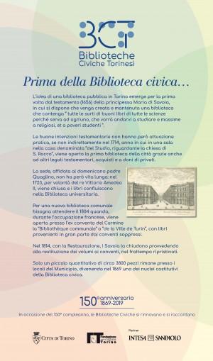 1869-2019. Prima della biblioteca civica...